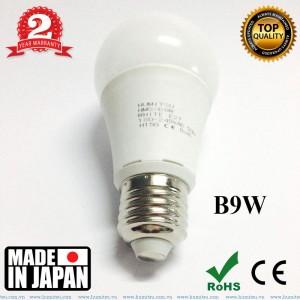 Bóng đèn LED Nhật Bản siêu sáng 9W